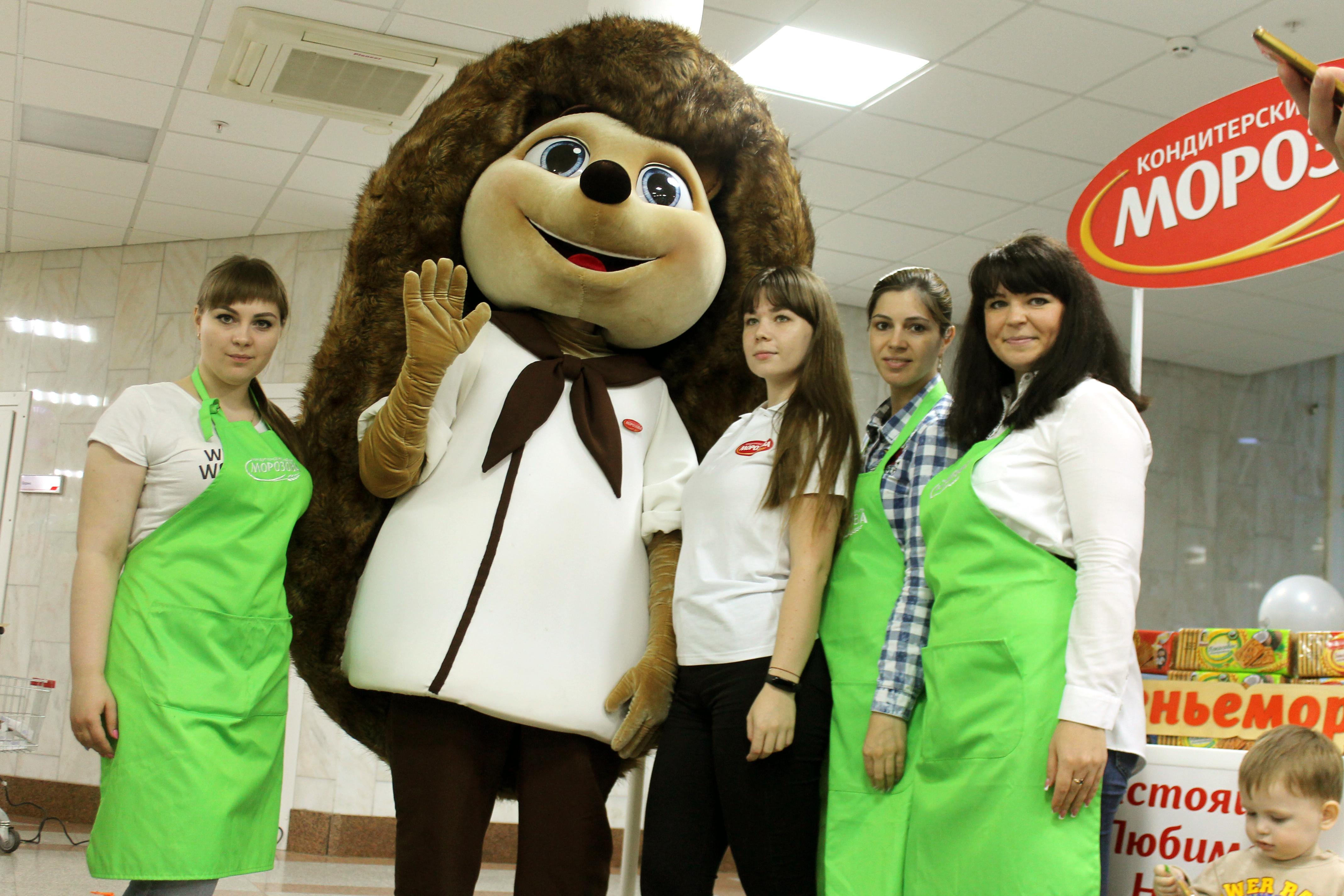 Компания приняла участие в городском детском празднике