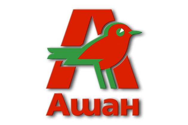 Аудит компании «Ашан» на «отлично»
