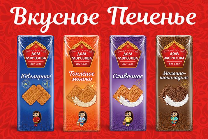 Рекламная кампания бренда «Кондитерский Дом Морозова» продолжается