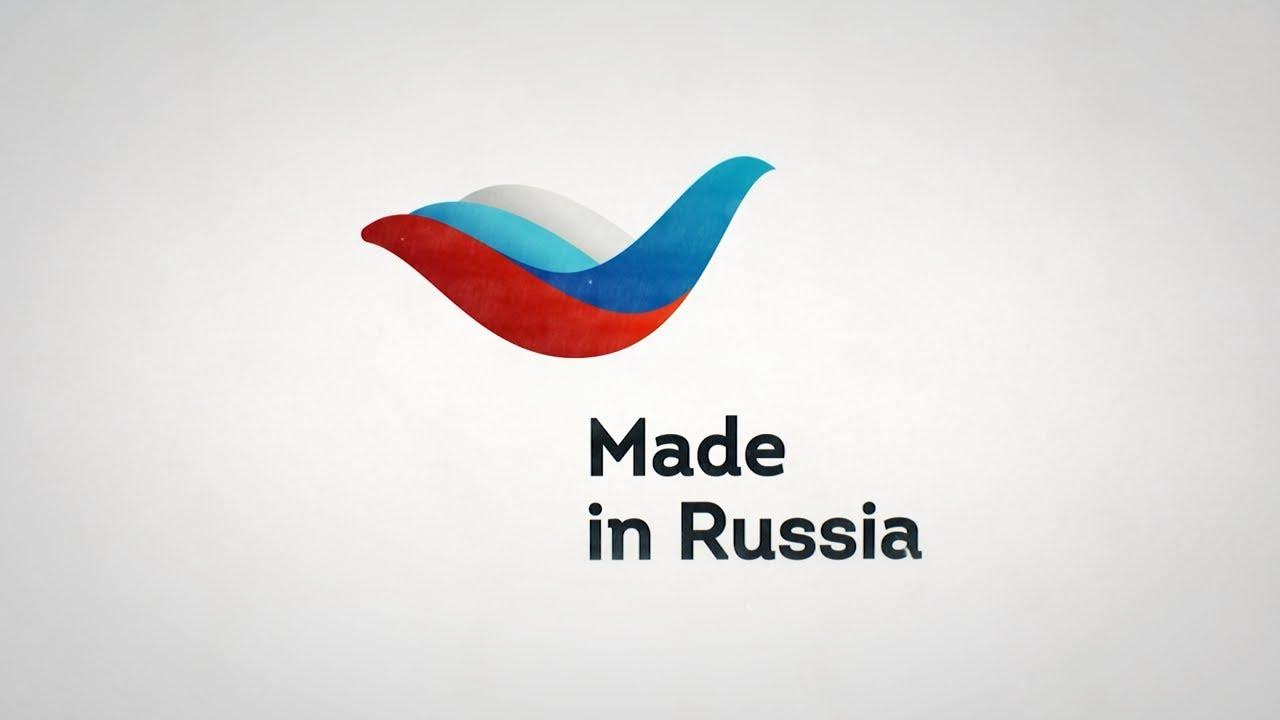 «Кондитерские изделия Морозова» получили право на применение знака «Сделано в России»